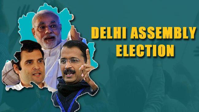 DELHI-2015-dih news