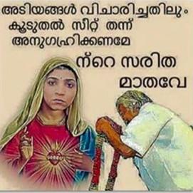 arun -mathav