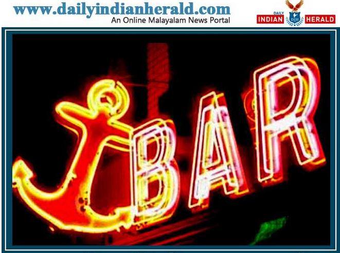 bar -dih