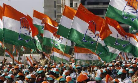congress-flags-logo