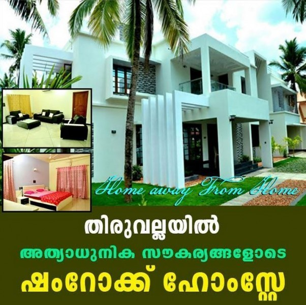 thiruvalla-home-stay-602x600-602x600