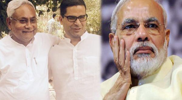 Prashant-Nitish-Modi