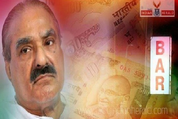bar bribe -km mani