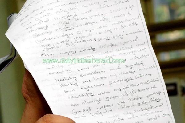 saritha letter 5
