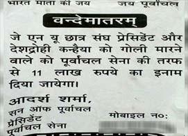 delhi poster