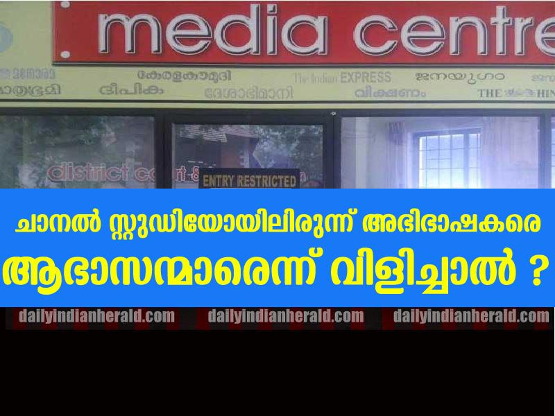 MEDIA ROOM TVM