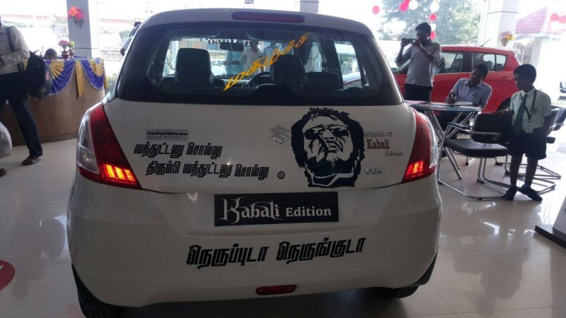 Maruti-Swift-Kabali-special-edition-4