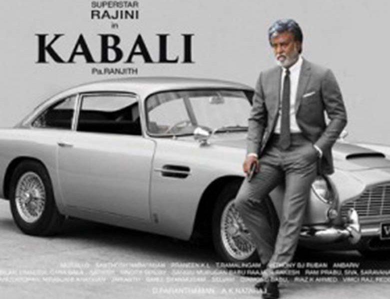 kaballi