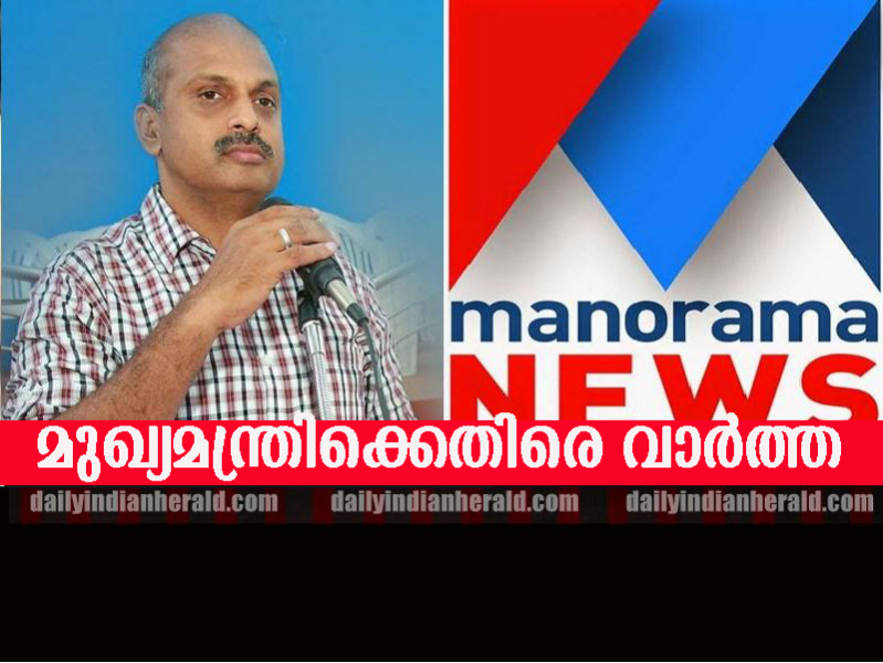 sreejith manorama-news out