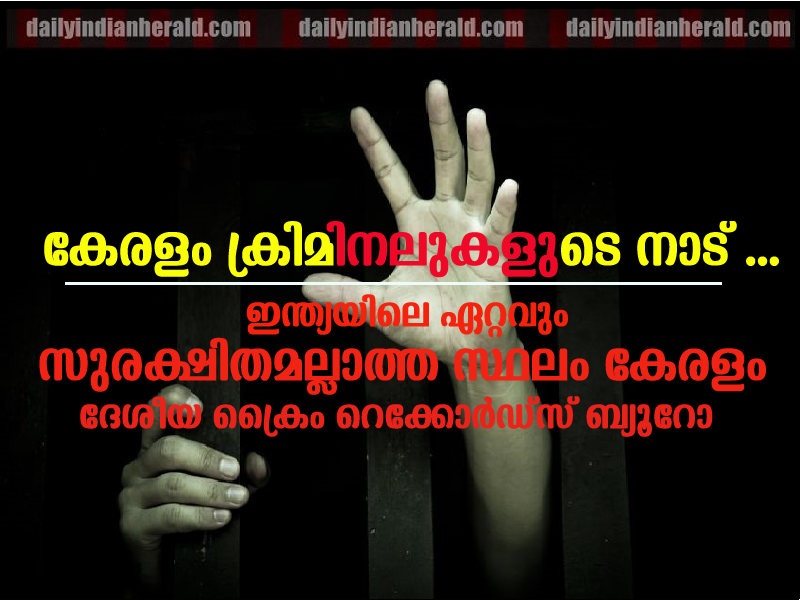 crime-record-kerala