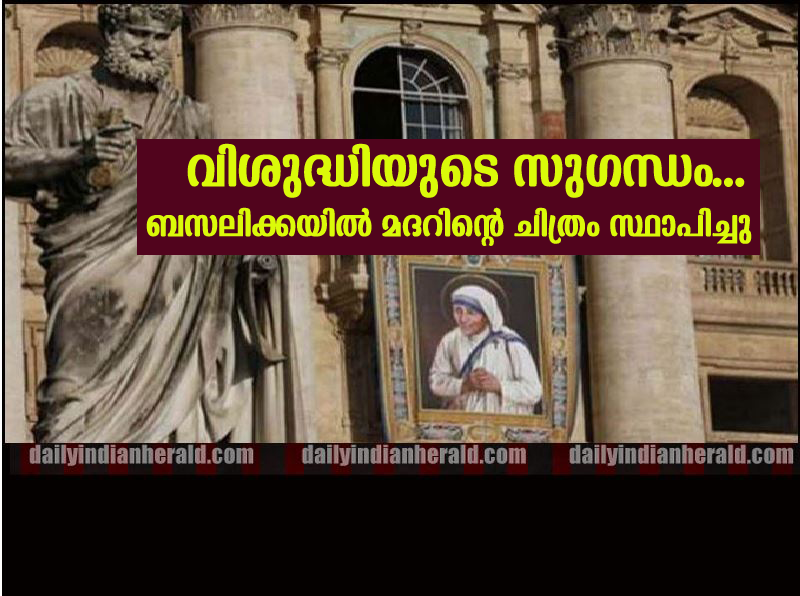 MOTHER -TERESA PHOTO